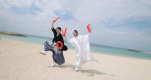 wasou -beach